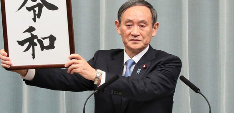प्रधानमंत्री मोदी ने जापान के नये प्रधानमंत्री योशिहिदे सुगा को दी बधाई