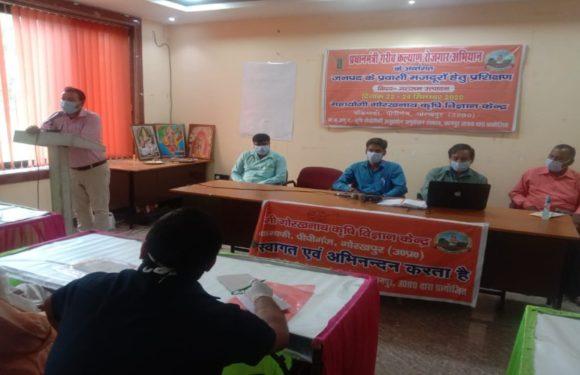 प्रवासी श्रमिकों के लिए मशरूम उत्पादन पर प्रशिक्षण कार्यक्रम का शुभारंभ