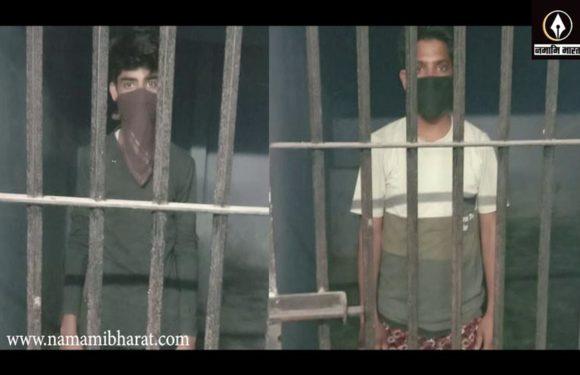 बलरामपुर में हाथरस से भी बड़ा कांड गैंगरेप के बाद युवती की हत्या,दो गिरफ्तार