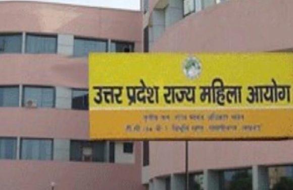 रेप की घटनाओं पर महिला आयोग ने लिया संज्ञान,बलरामपुर आज़मगढ़ से मांगी आख्या