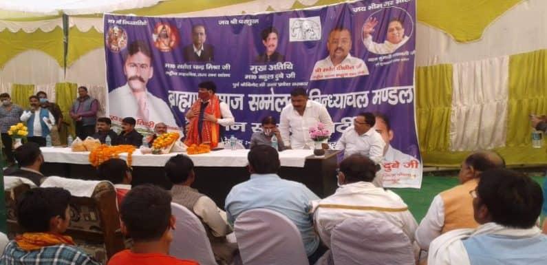 सरकारी प्रताड़ना का शिकार ब्राह्मण  समाज-नकुल दुबे