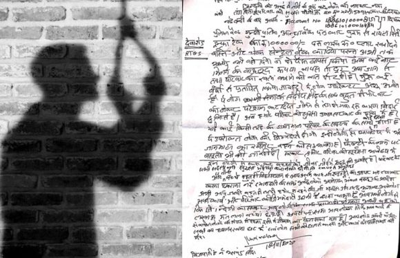 धोखाधड़ी,गुंडा टैक्स वसूली से तंग आकर व्यापारी ने की आत्महत्या