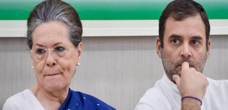 ऐसे तो दो फाड़ हो जाएगी कांग्रेस, अपने सबसे बुरे दौर में पार्टी