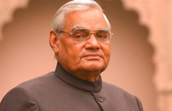 अटल बिहारी वाजपई की 96वीं जयंती आज, पढ़िए ये विशेष खबर