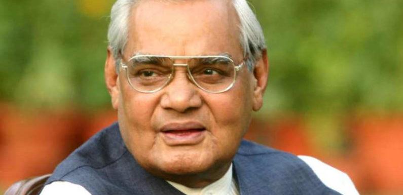 'अटल जी और बलरामपुर', भारतीय राजनीति के अप्रतिम  अटल जी पर विशेष