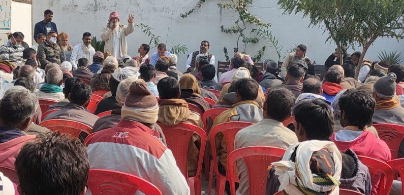 बलरामपुर में किसान दिल्ली में हो रहे किसानों के धरना प्रदर्शन के समर्थन में आए