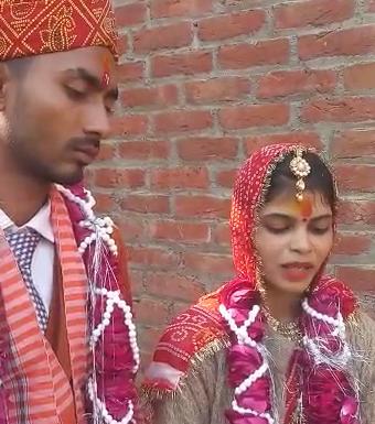 बरेली : मुस्लिम लड़की ने हिन्दू लड़के से की शादी, वीडियो वायरल कर मांगी एसएसपी से सुरक्षा