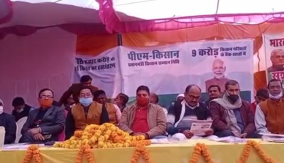 सिद्धार्थनगर जिले के भी सभी ब्लॉक मुख्यालयों में किया गया कृषक गोष्ठी का आयोजन