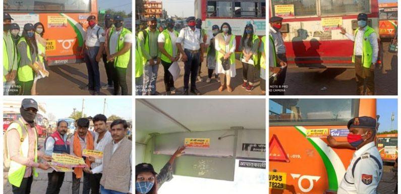 जागरूकता अभियान-प्रगति रथ ने बस स्टैंड पर जगाई सड़क सुरक्षा की अलख