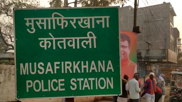 अमेठी में पुलिस का खौफ ख़त्म! बदमाशों ने सर्राफा व्यवसयी से फ़िल्मी स्टाइल में की लूट