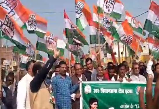 सिद्धार्थनगर : कांग्रेस के 136वें स्थापना दिवस के मौके पर निकाली गई कांग्रेस संदेश पद यात्रा