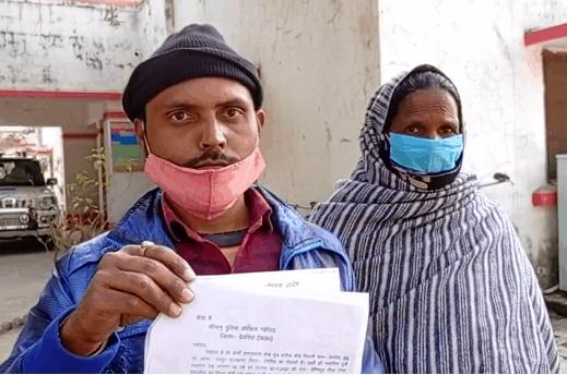 देवरिया : धर्मांतरण कराकर 16 वर्षीय छात्रा से जबरन की शादी