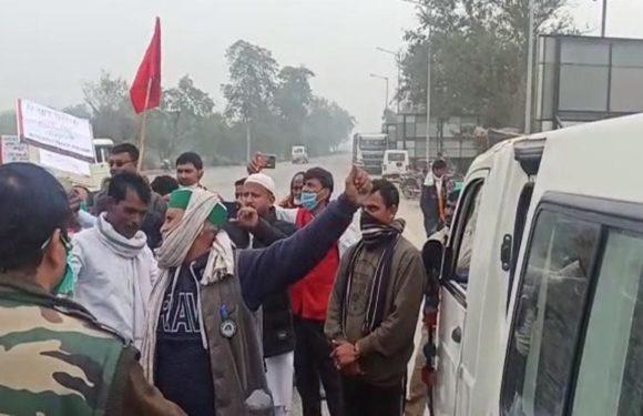 किसान बिल के विरोध में NH-228  पर उतरे किसान