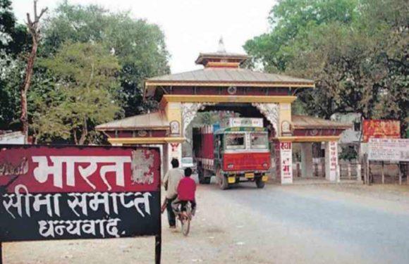 नेपाल बॉर्डर पर स्थित मदरसों को लेकर खुफिया विभाग को किया गया अलर्ट