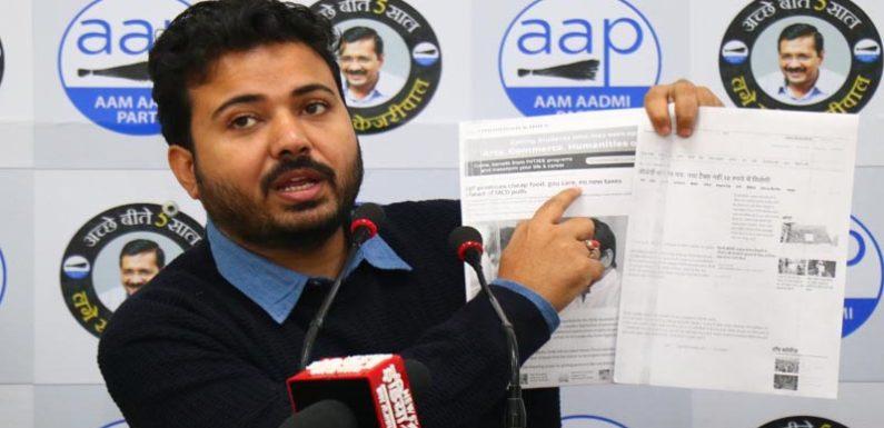 टैक्स में वृद्धि कर दिल्ली वालों के साथ भाजपा का धोखा – दुर्गेश पाठक