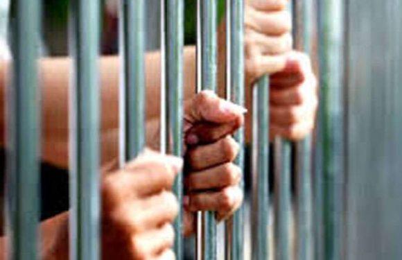बड़ी खबर : गणतंत्र दिवस पर 500 कैदी होंगे रिहा