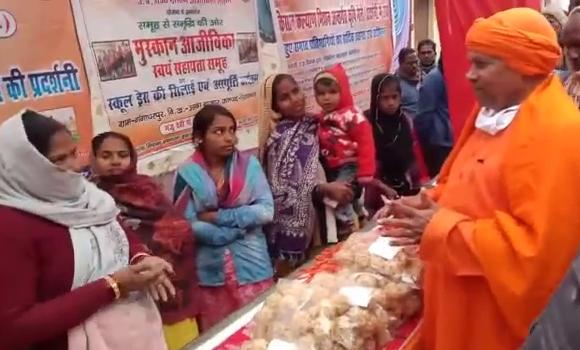 सिद्धार्थनगर : किसान गोष्ठी मेला का आयोजन, किसानों को किया गया जागरूक