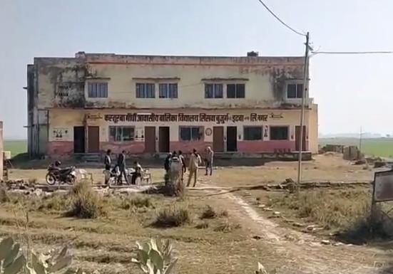 सिद्धार्थनगर : कस्तूरबा गांधी आवासीय बालिका विद्यालयों का बुरा हाल