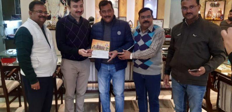 काशी नाथ सेठ जैवलर्स ने राम मंदिर निर्माण के लिये दिए 1लाख 11 हजार 1 सौ 11 रुपये