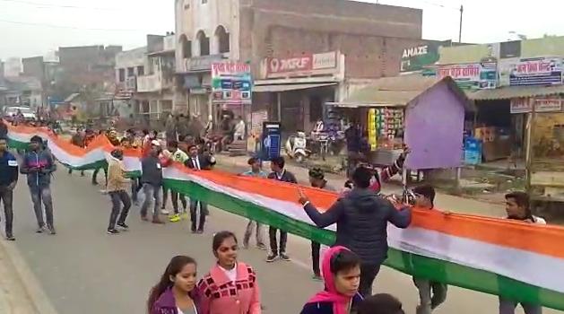 सिद्धार्थनगर : विश्व की सबसे लंबी तिरंगा यात्रा को लेकर निकले स्कूली बच्चे