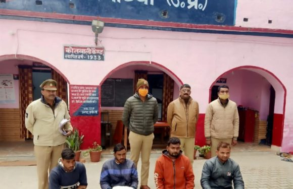 अयोध्या : अवैध गांजा के साथ चार अभियुक्त गिरफ्तार