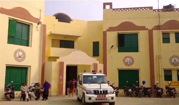सिद्धार्थनगर : स्वास्थ्य विभाग के द्वारा कर्मचारियों ने करोड़ों रुपयों की हेराफेरी
