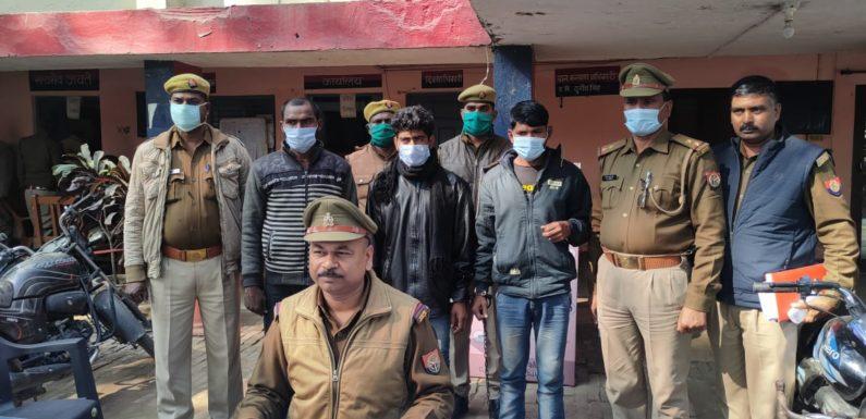 गोरखपुर : चोरी के आरोप में तीन मुल्जिम गिरफ्तार