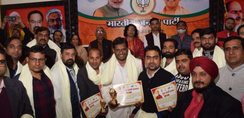 झांसी : भाजपा युवा मोर्चा ने किया  युवा उद्धमी सम्मान कार्यक्रम का आयोजन