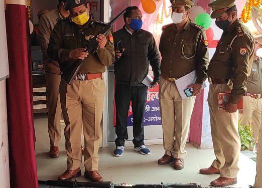 अयोध्या : पंचायत चुनाव के तैयारियों के संम्बन्ध में एसएसपी ने दिये निर्देश