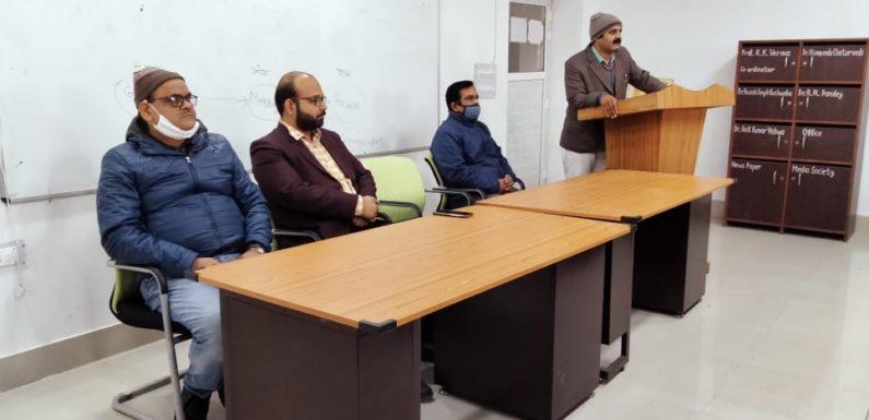 पत्रकारिता में कड़ी मेहनत ही सफलता का मूल मंत्र हैः- डॉ0 दिग्विजय सिंह