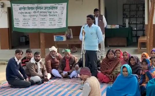 अमेठी : कृषि बिल को लेकर किसानों को किया जा रहा जागरूक