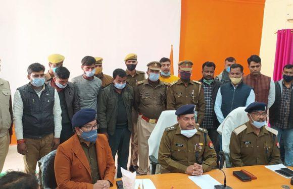 देवरिया : 25 लाख रुपये गांजा के साथ 6 गिरफ्तार