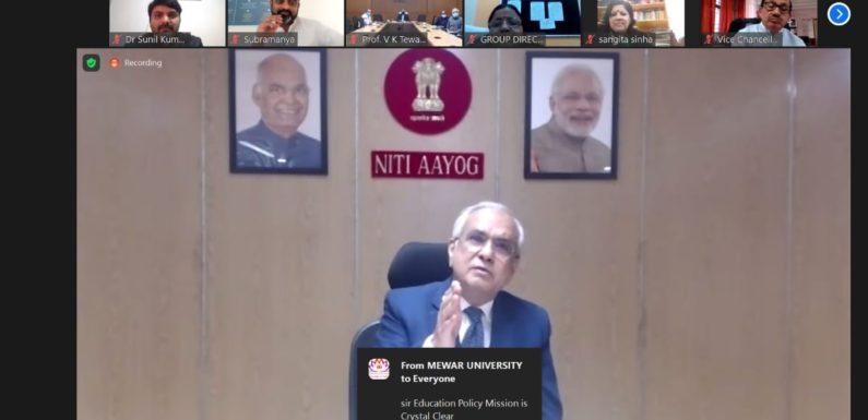 शिक्षक ही समाज का सृजनकर्ता- डॉ० राजीव कुमार – उपाध्यक्ष नीति आयोग