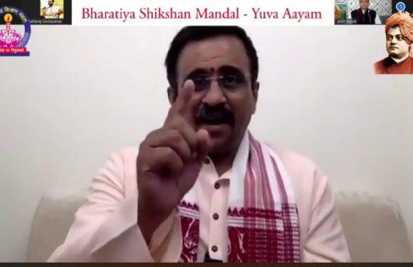 वैचारिक योद्धा बनायेंगे भारत को विश्व गुरु -मुकुल कानिटकर