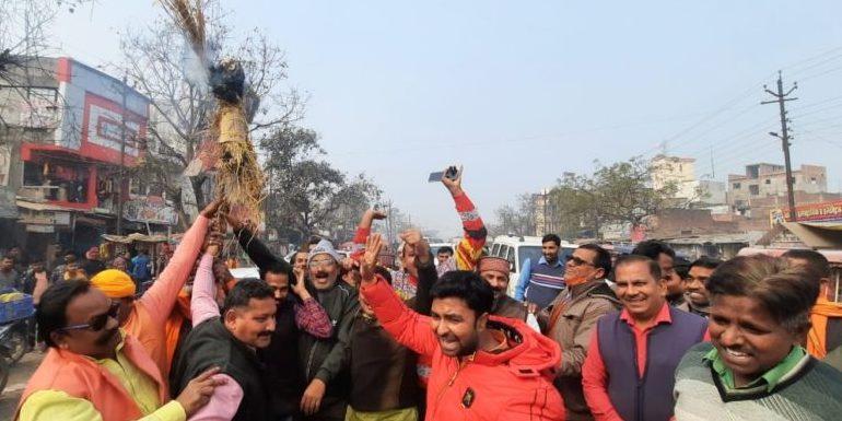 देवरिया : तांडव के विरोध में प्रदर्शन, पुतला फूंका गया