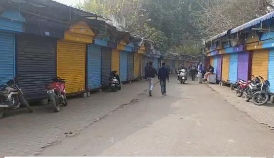 बरेली : बाजार बंद कर व्यापारियों ने जताया विरोध