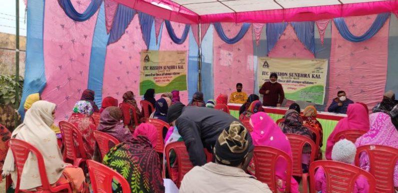 पीपीगंज : सब्जी उत्पादन एवं नर्सरी उत्पादन विषय पर प्रशिक्षण का आयोजन
