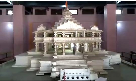 अयोध्या : लगभग तैयार होने वाली है श्री राम जन्मभूमि मंदिर की नींव की डिजाइन