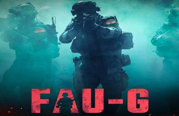 गणतंत्र दिवस के मौके पर रिलीज होने जा रहा FAU-G Game