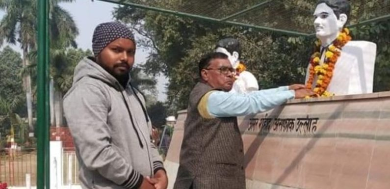 अयोध्या : शहीदों की प्रतिमा पर माल्यार्पण करके चौरीचौरा के शहीदों को किया याद