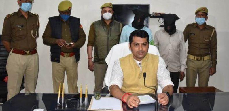 डॉक्टर आरके गुरबक्सनी के अपहरण को अंजाम देने वाले को पुलिस ने दबोचा