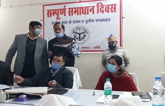 अमेठी : संपूर्ण समाधान दिवस में पहुंचे DM, 20 कर्मचारियों पर गिरी गाज