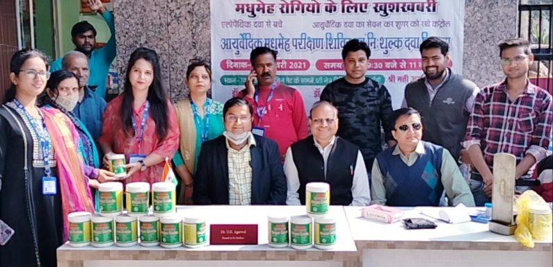 मधुमेह रोगियों के लंग्स और किडनी को सुरक्षित रखता है शुगर मुक्ता : भूमिका सिंह
