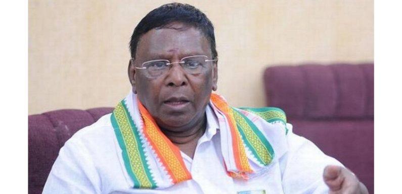 कांग्रेस को बड़ा झटका : पुडुचेरी में गिरी सरकार, खोया विश्वास मत
