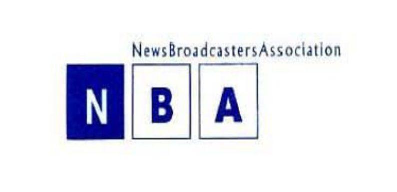कुछ खास हितों के लिए काम कर रही है एनबीए, तुरंत बहाल की जाए रेटिंग- टीवी 9