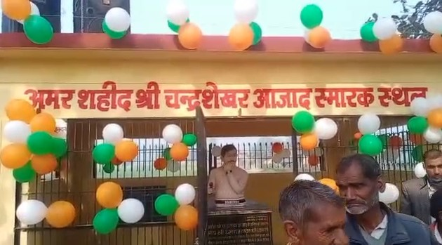 सिद्धार्थनगर में चौरी चौरा शताब्दी महोत्सव मनाया, स्कूली बच्चों ने निकाली प्रभात फेरी