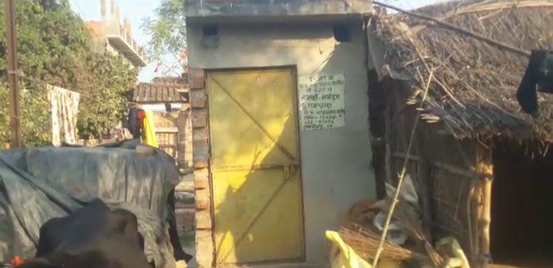 विकास के मामले में अधूरा अयोध्या का कोटसराय गांव