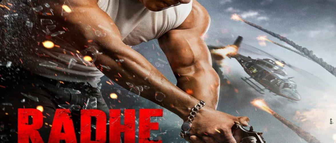 सलमान के फैंस के लिए खुशखबरी, जानें कब रिलीज होगी फिल्म 'राधे: योर मोस्ट वांटेड भाई'