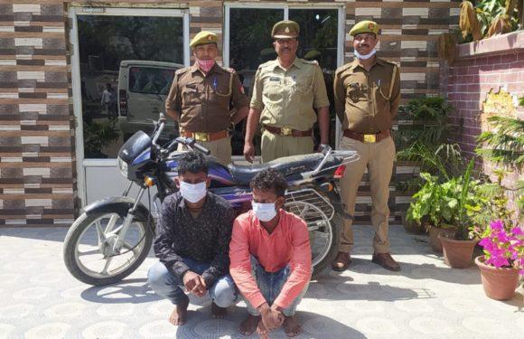 चोरी की बाइक व मोबाइल के साथ दो गिरफ्तार