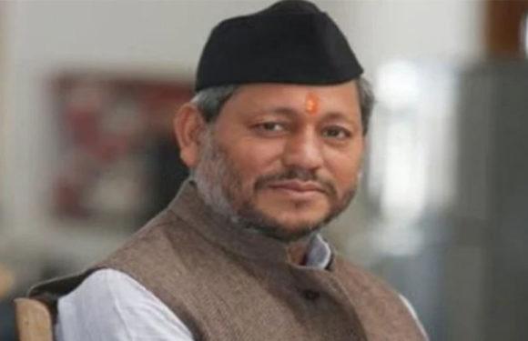 उत्तराखंड के मुख्यमंत्री तीरथ सिंह रावत हुए कोरोना पॉजिटिव, ट्वीट कर दी जानकारी